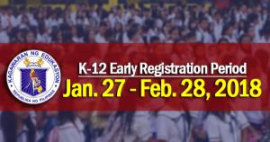 2018 enrollment