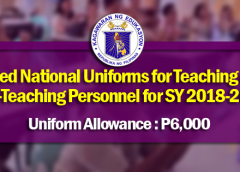 uniform allowance