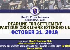 gsis deadline