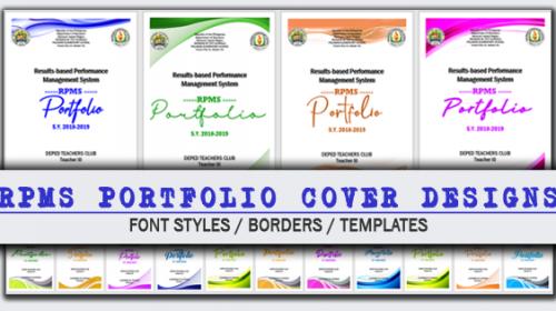 rpms design template