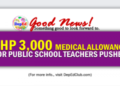 medical allowance for teachers